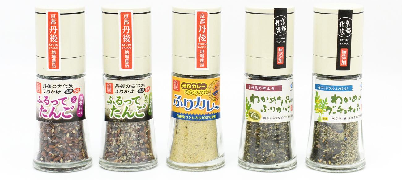 丹後のふりかけ 古代米ふりかけ